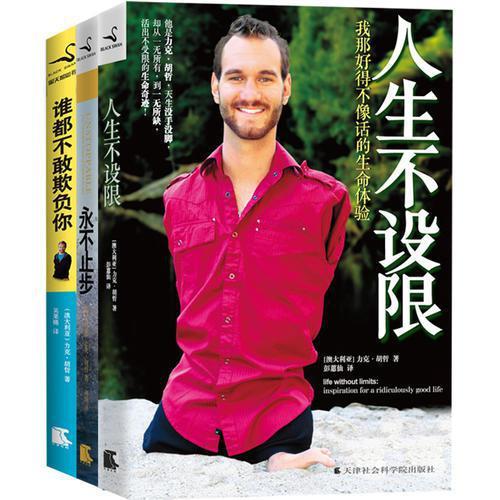 经典励志书籍推荐10本
