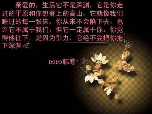 关于中国女性励志书籍10本