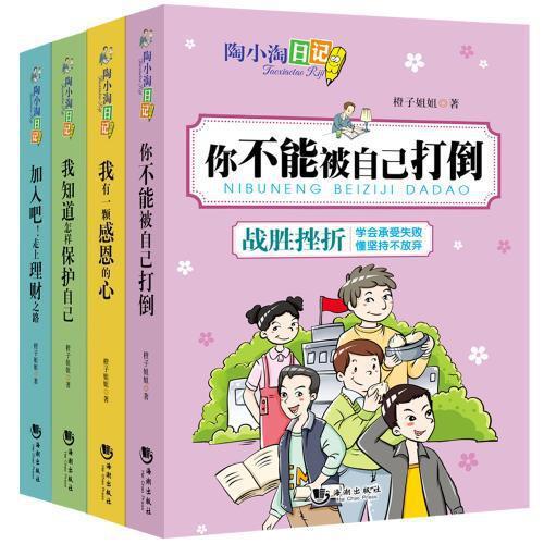 推荐10本适合儿童阅读的励志书籍,妈妈赶快收藏吧