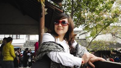 微博明星肖俊麗的勵志故事