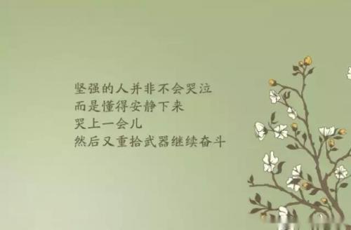 經典激勵人心的句子