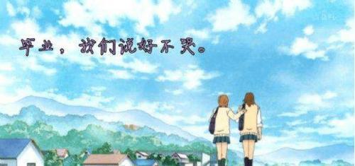 80句青春毕业季语录