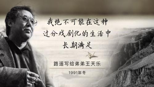 路遥的60句经典语句摘抄