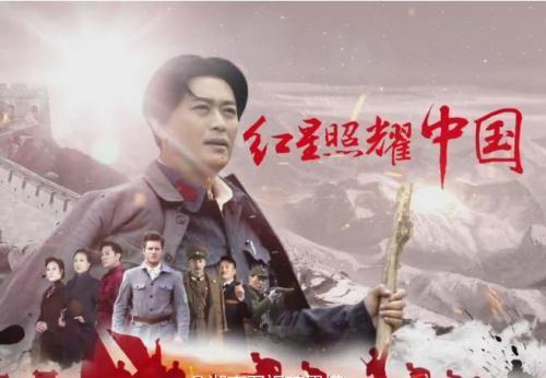 《红星照耀中国》读后感5篇