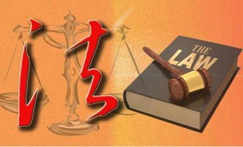 关于法律的名言