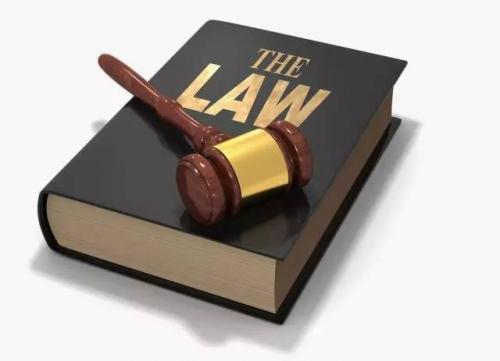 关于法律的名言精选