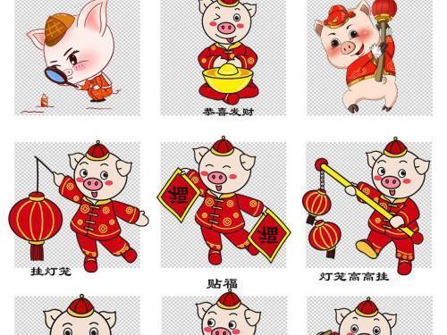 2019猪年新年祝福语,精彩内容