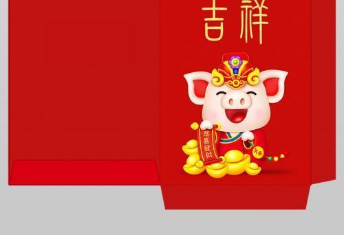 2019猪年春节贺岁祝福语拜年短信大全,一键收藏!