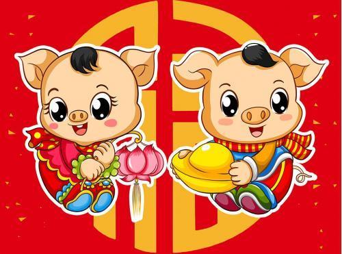 猪年新年祝福语、新年贺词,简短短信吉祥语,值得收藏!