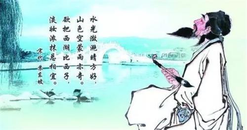 苏轼作品列表