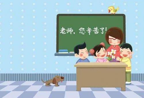 幼儿园家长感谢老师的话