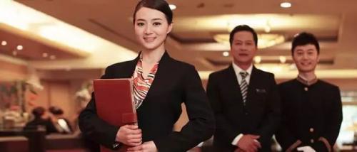 学生酒店实习总结(5000字)