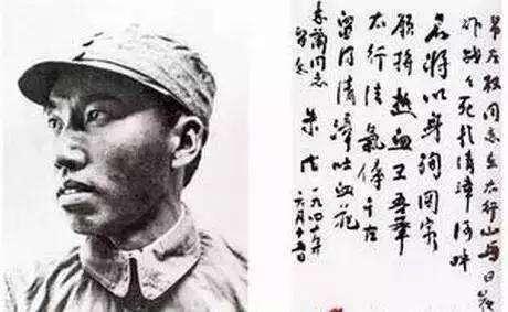抗日名将左权将军简历