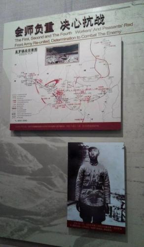 左權紀念館高清圖片欣賞
