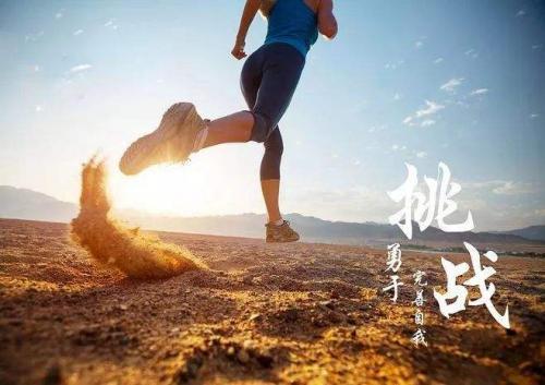 中国励志名言名句大全带英语翻译