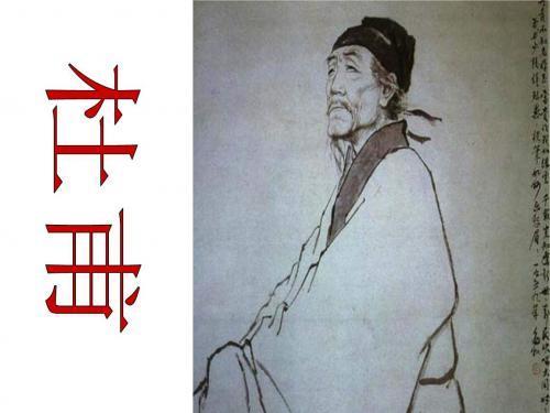 议论文古诗词素材50句