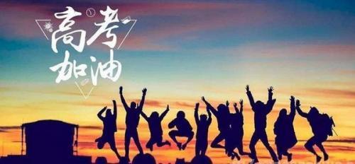 高考奋斗的名言名句精选50句
