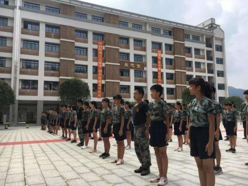2020大学生开学军训心得作文推荐
