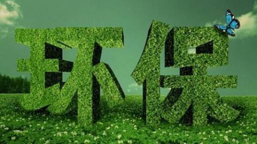 环保话题演讲稿精选