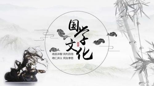精选国学经典名句50句