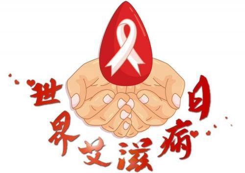 学校世界艾滋病日活动总结范文精选3篇