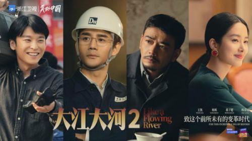 《大江大河2》十大经典台词