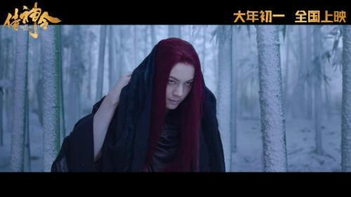 《侍神令》|电影简介