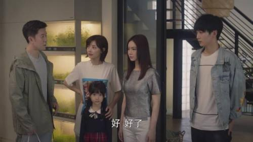 《你好,安怡》 电视剧简介
