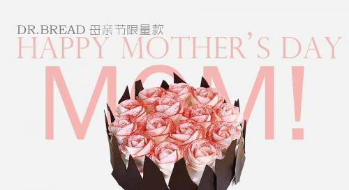 2021母亲节给妈妈的一封信征文优秀范文推荐