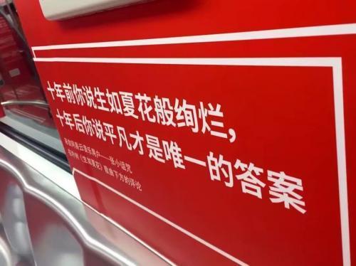 网易云热评温柔文案摘抄