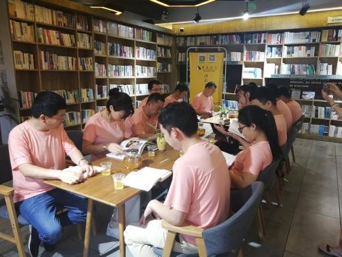 单位组织读书活动感想